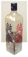 5en_bottle1s.jpg