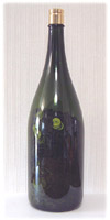 5en_bottle2s.jpg