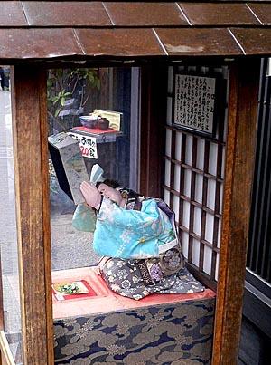 takayama2s.jpg